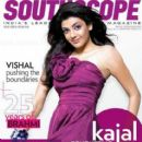 Kajal Agarwal - SOUTHSCOPE Magazine Pictorial [India] (July 2012) - 412 x 550