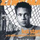 Brad Pitt - 252 x 353