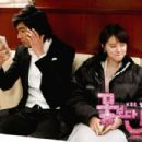 Lee Min Hoo and Koo Hye Sun Pictures from Boys before flowers - 454 x 302