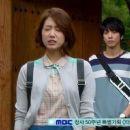 park shin-hye in heartstrings