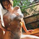 Waka Inoue - 400 x 501