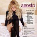 Shakira Cosmopolitan Magazine Argentina August 2014