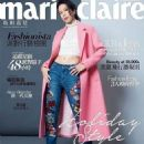 Karen Mok - Marie Claire Magazine Cover [Hong Kong] (December 2016)