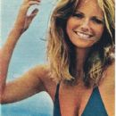 Cheryl Tiegs - Film Magazine Pictorial [Poland] (11 June 1978)