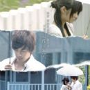 2009 Taiwanese television series debuts