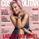 Lily Allen – Cosmopolitan France Magazine (March 2019) - 454 x 614