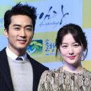 Seung-heon Song and Yeong-ae Lee