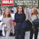 Queen Letizia of Spain - 454 x 625
