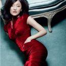 Xun Zhou - Vogue Magazine Pictorial [China] (December 2011) - 450 x 582