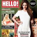 Sussanne Roshan - Hello! Magazine Pictorial [India] (September 2012) - 438 x 550