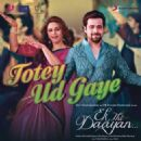 Ek Thi Daayan 2013 movie new posters - 454 x 454