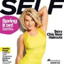 Julianne Hough - Self Magazine Pictorial [United States] (March 2013)