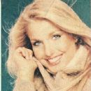 Heather Thomas - Film Magazine Pictorial [Poland] (16 June 1985)
