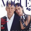 Ana Ivanovic and Bastian Schweinsteiger – Vogue Deutschland Magazine (February 2019) - 454 x 588