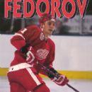 Sergei Fedorov - 275 x 425