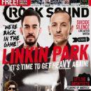 Mike Shinoda & Chester Bennington - 454 x 642