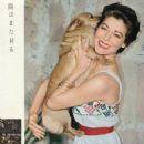 Ava Gardner - 454 x 678