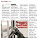 Brigitte Bardot - Kino Park Magazine Pictorial [Russia] (February 2004) - 454 x 616