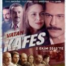Kafes - Posters - 420 x 600