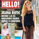 Jelena Ristic - 454 x 587