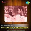 Balasubramaniam S.P. - Lorry Driver Raajaakkannu