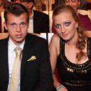 Petra Kvitova and Adam Pavlasek