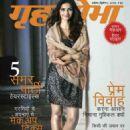 Sonam Kapoor - 454 x 608