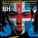 Björk - 454 x 612