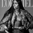 L'Officiel Singapore March 2015 - 8th Anniversary Issue