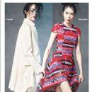 Ginta Lapina & Fei Fei Sun for Neiman Marcus Spring/Summer 2014