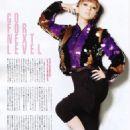 Ayumi Hamasaki - Scawaii Magazine May 2009 - 454 x 621