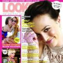 Leighton Meester - LOOKS Magazine Cover [Indonesia] (February 2009)
