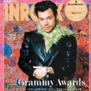 Harry Styles - Inrock Magazine Cover [Japan] (May 2021)