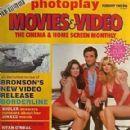 Peter Falk - Photoplay Magazine [United Kingdom] (February 1982)