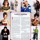 Amy Poehler - Vanity Fair Magazine Pictorial [United States] (1 January 2013) - 454 x 625