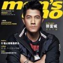 Aaron Kwok - Mens Uno Magazine Cover [Hong Kong] (February 2014)