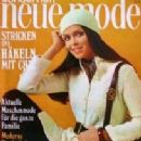 Barbara Bach - Neue Mode Magazine Cover [Germany] (October 1970)
