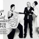 Shu Pei,Jean Paul Gaultier & Kiki Kang - 454 x 299