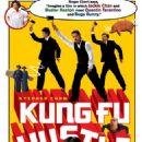 Kung Fu Hustle poster - 2005