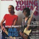 Richie Kotzen & Billy Sheehan - 399 x 500