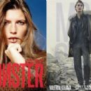 Monster Milan Showpackage F/W 2016