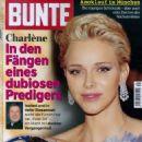 Princess Charlene of Monaco - Bunte Magazine Cover [Germany] (28 July 2016)
