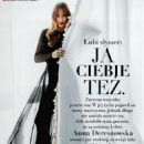 Anna Dereszowska - Pani Magazine Pictorial [Poland] (December 2015)