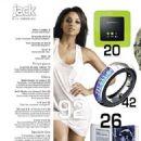 Ciara IT Magazine Jack February 2010