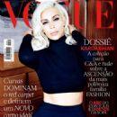 Vogue Brazil June 2015
