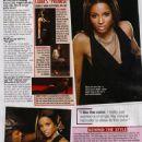 Ciara Harris - 2006 Black Hair 3