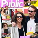 Lorie and Roby Schinasi - Public Magazine Cover [France] (27 May 2016)