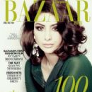 Tabu - Harper's Bazaar Magazine Pictorial [India] (April 2013)