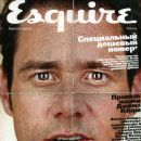 Jim Carrey - Esquire Magazine Cover [Russia] (May 2006)