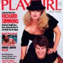 Donna Dixon and Dan Akroyd on the cover of Playgirl